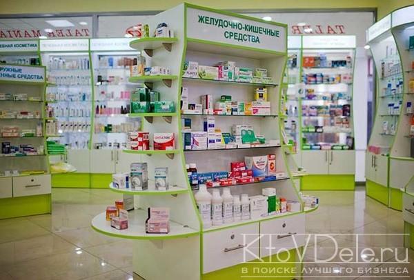 стенд с лекарствами в аптеке