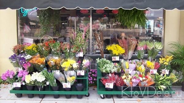Цветочный бизнес на улице