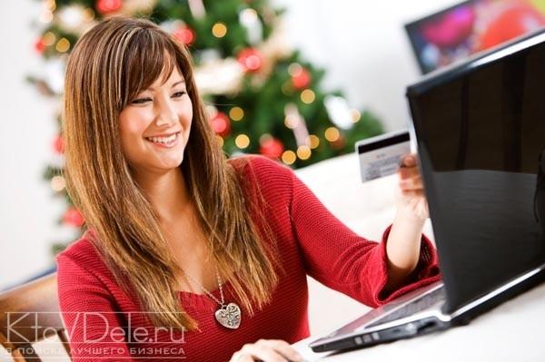 Девушка покупает в интернет магазине