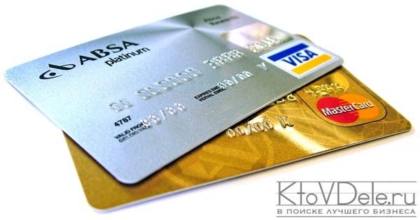 Пластиковые карты виза и мастеркард