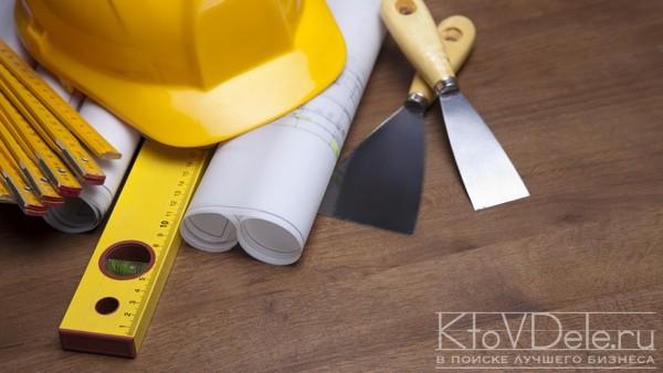 Открытие строительной фирмы с нуля образец бизнес плана автосалона