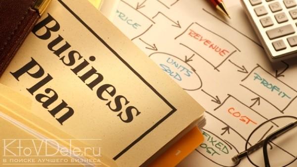 получение гранта на развитие бизнеса