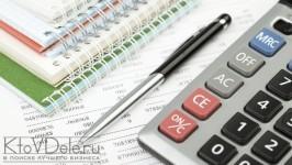 вендинговый бизнес налогообложение 2013 - 2014