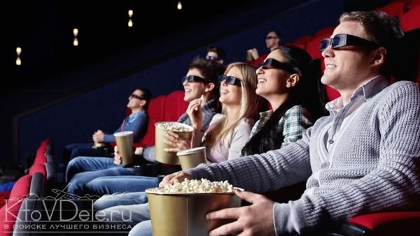 Как открыть свой кинотеатр