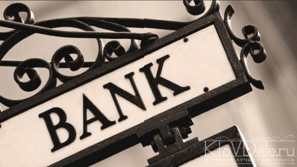 извещение об открытии расчетного счета в пенсионный 2014 бланк