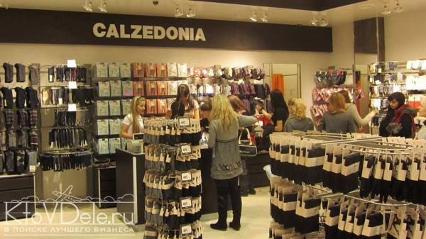 Магазин Кальцендония