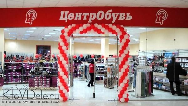 Магазин по франшизе ЦентрОбувь