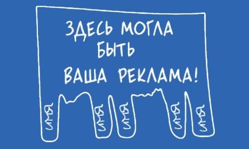 бизнес реклама на сайте ktovdele.ru