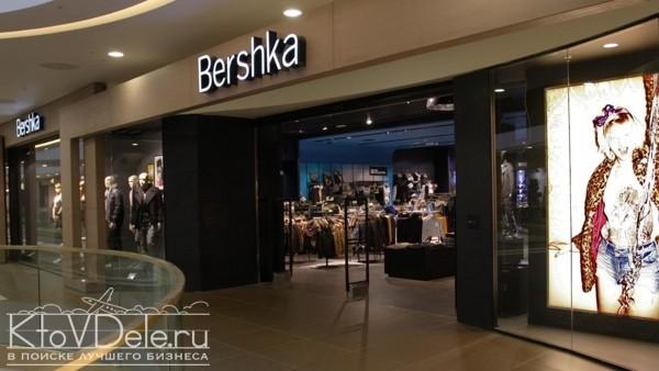 Магазин модной одежды Бержка