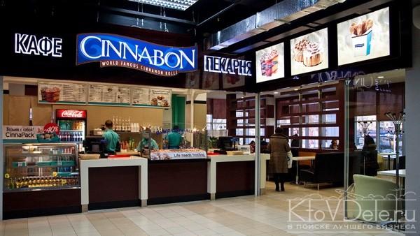 Кафе по франшизе cinnabon