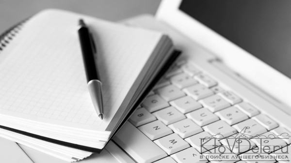 тетрадь и ноутбук
