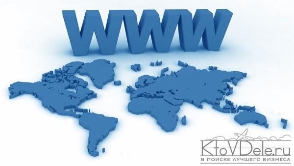 про инвестирование в интернете