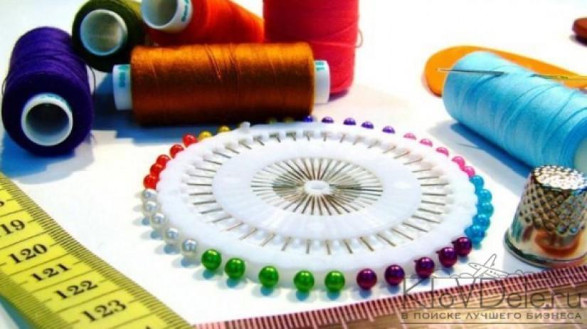 как открыть швейный цех