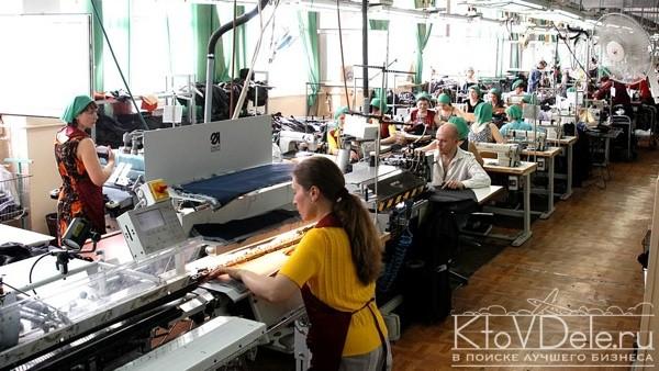 Работа швейного цеха