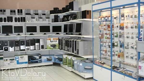 компьютерный магазин