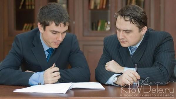 консультация юриста и бухгалтера