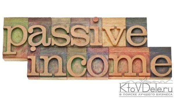 пассивный доход идеи