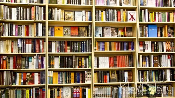 Как открыть свой книжный магазин с нуля