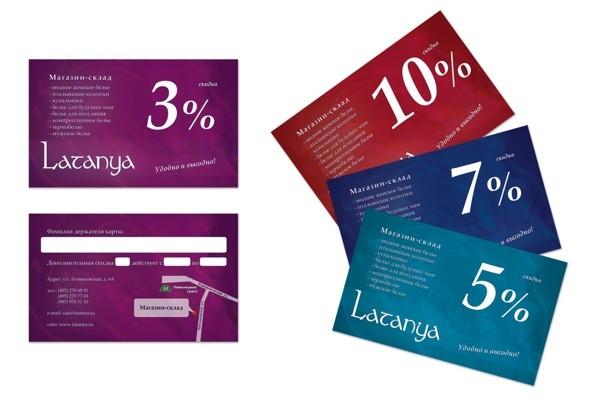 дисконтные карты для увеличения продаж в розничном магазине