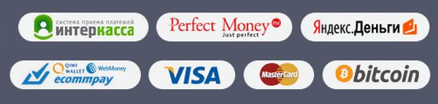 способы пополнения счета на ShareInStock