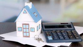Калькулятор расчета налога с продажи недвижимости