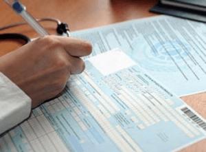 выдача больничного листа по беременности и родам