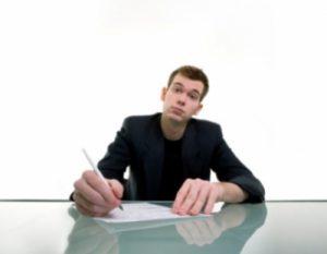 написать жалобу в трудовую инспекцию онлайн