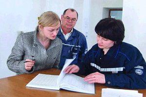 внеплановый инструктаж по охране труда