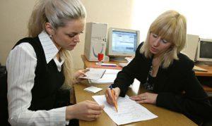 Задачи и функции отдела кадров на предприятии