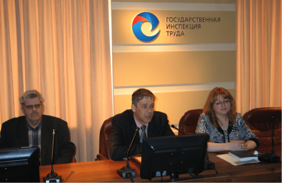 Логотип инспекция труда в тамбовской области государственная (рострудинспекция в тамбовской области)