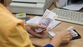 оплата за вредные условия труда
