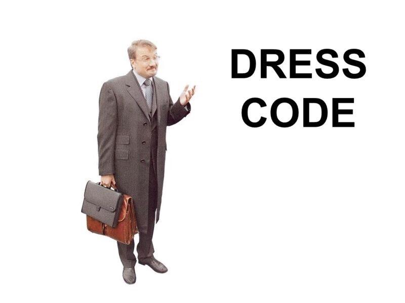 виды дресс кода