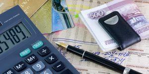 Как происходит выплата неиспользованного отпуска