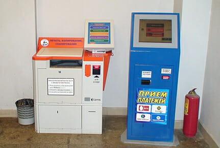 вендинговый копировальный автомат
