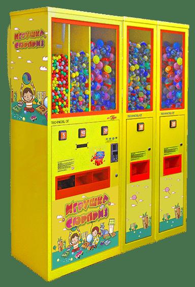 мячи прыгуны для торговых автоматов