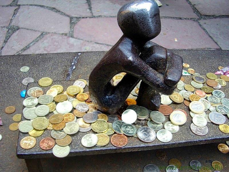 куда инвестировать небольшую сумму денег