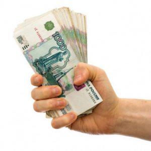 кредит на развитие бизнеса без залога