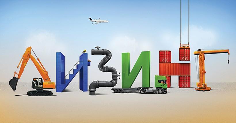 Изображение - Лизинг недвижимости для физических лиц lizing-nedvizhimosti-dlya-fiz-lic-3