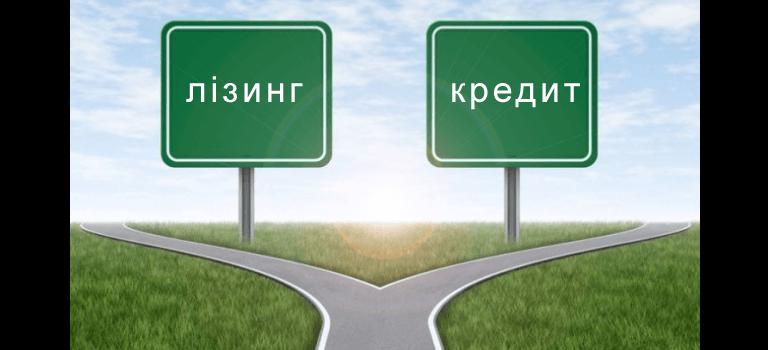 Изображение - Лизинг недвижимости для физических лиц lizing-nedvizhimosti-dlya-fiz-lic-4