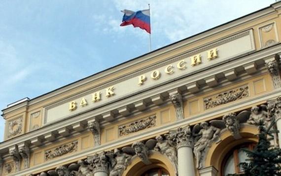 Фасад ЦБ России в Москве