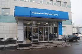 в какой налоговой регистрировать ип в москве