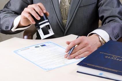 помощь в регистрации ип в москве