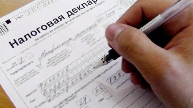 Какие документы нужно менять при временной регистрации
