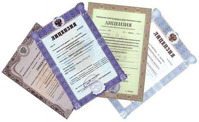 лицензия на трудоустройство за рубежом
