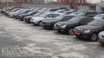 Перепродажа автомобилей как бизнес